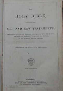 1877 Holy Bible